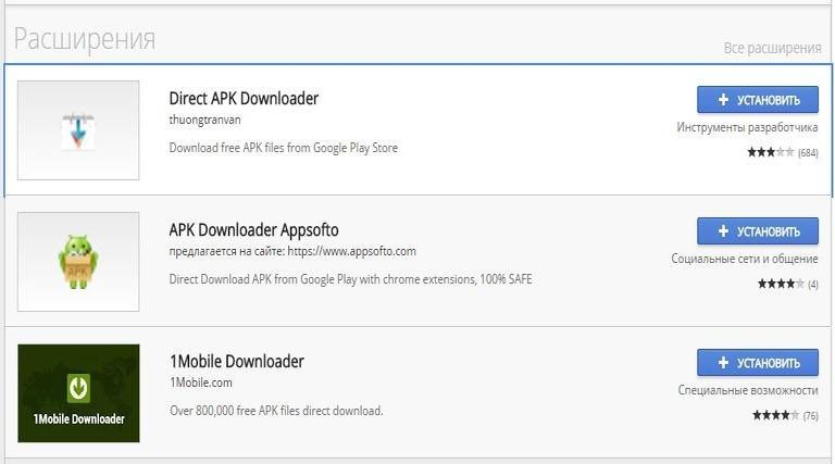 Apk downloader 4